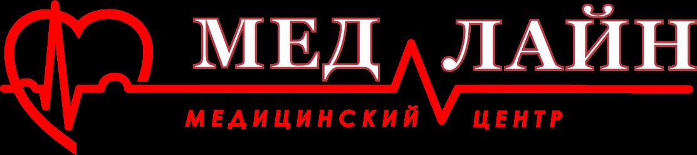 """Медицинский центр """"Мед Лайн"""" в Минусинске на ул. Народной"""